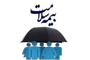 همه ایرانیان باید بیمه باشند/پرداخت بیمه سلامت برای هرنفر ۴۴ هزار تومان