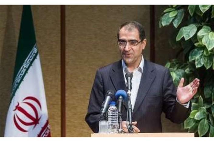 تشکیل بانک هویت ژنتیک در ایران فرصتی برای به اشتراک گذاشتن تجربیات است