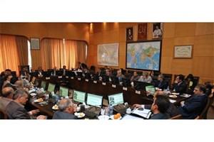 تحقیق و تفحص از شرکت فرودگاه ها و ناوبری ایران