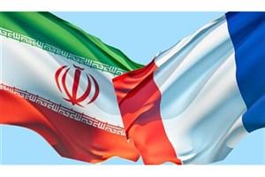 واکنش فرانسه به احضار سفیر این کشور در تهران
