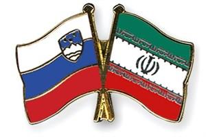 لایحه موافقتنامه همکاریهای اقتصادی بین ایران و اسلوونی تصویب شد