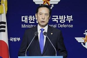 وزیر دفاع کره جنوبی عازم واشنگتن شد