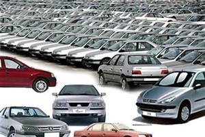 مقررات جدید لیزینگ  خودرو فرهنگیان