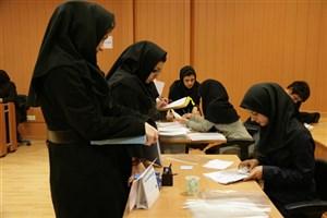 شنبه آخرین فرصت ثبت نام در دوره های کارشناسی دانشگاه علمی کاربردی