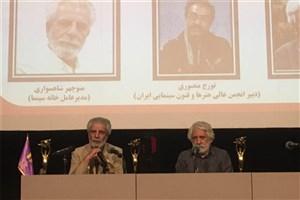مدیرعامل خانه سینما: هیچ پیشنهادی برای دبیری جشنواره فیلم فجر به من نشده است