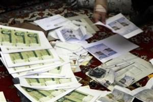 جاعل 7 میلیونی در ونک بازداشت شد