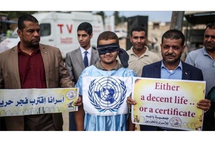 اعتراض خانوادههای اسرای فلسطینی به گوترش