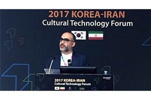گسترش همکاری ایران و کرهجنوبی در حوزه صنایع خلاق و فناوریهای فرهنگی