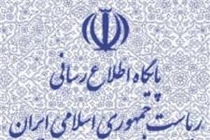 «عبدالخلیل معظمزاده»معاون پشتیبانی و تحول اداری نهاد ریاست جمهوری» شد