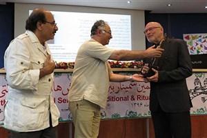 دایرهالمعارف نمایش عروسکی سراسر دنیا در ایران رونمایی شد