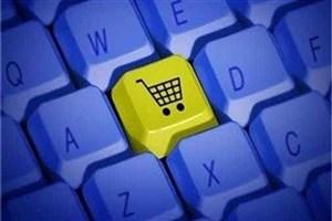 تاثیر تجارت الکترونیک بر افزایش دانش صادراتی مدیران