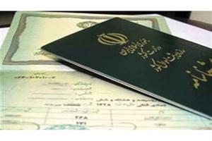 """صدور14.5میلیون شناسنامه با نام و القاب حضرت فاطمه/""""فاطمه خانم""""اولین نام در شناسنامه رسمی کشور"""