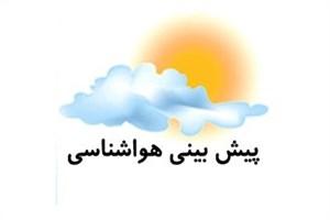 وضعیت هوای استان مازندران تا شنبه آینده