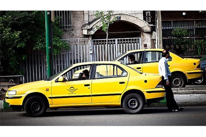 پرداخت آتلاین کرایه تاکسی