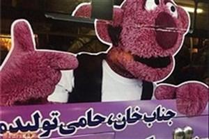 تغییرات در «خندوانه»/از آمدن «جناب خان» تا کم شدن روزهای پخش در هفته