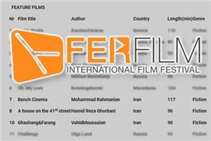 سه فیلم ایرانی در راه جشنواره فیلم «فر»