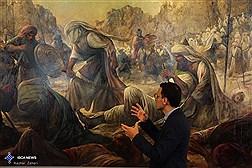 رونمایی از نقاشی  «لا فتی الا علی» در تالار وحدت