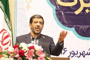 لزوم عمل دولت به مصوبات شورای عالی فضای مجازی