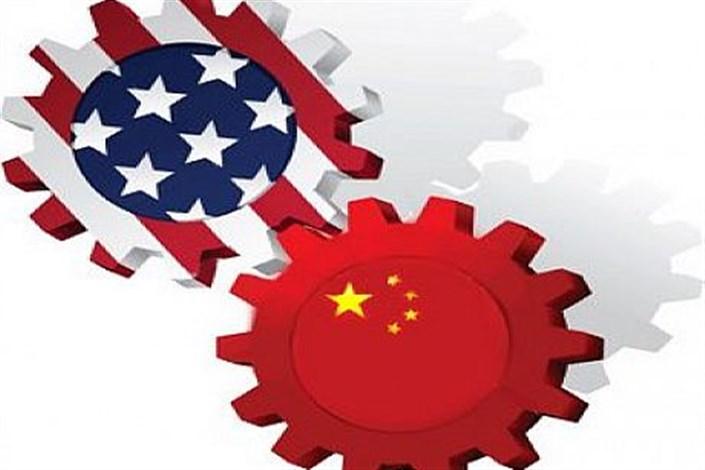 قدرت اقتصادی چین و آمریکا