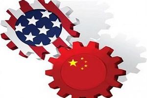 موضعگیری پکن در قبال هر گونه اقدام آمریکا علیه شرکتهای چینی