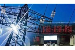 ارزش معاملههای برق در بورس انرژی به 122 میلیارد ریال رسید