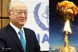 واکنش های شدید جهانی به آزمایش کره شمالی