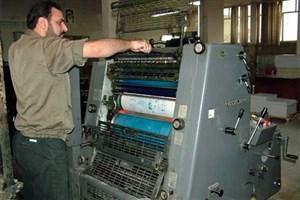 صنعت چاپ  با همکاری دانشگاه ها به دنبال «خلق ثروت» باشد