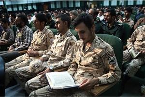 برگزاری همایش مهارت آموزی سربازان وظیفه