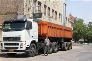 کامیون ها وارد مناطق یک و 12 نشوند