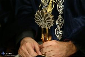 جشنواره دانشجویان نمونه 3 اسفند برگزار میشود