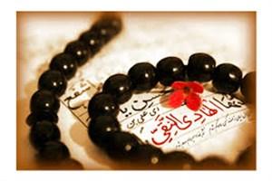 توجه به اصالت قرآن کریم از سوی امام هادی(ع)