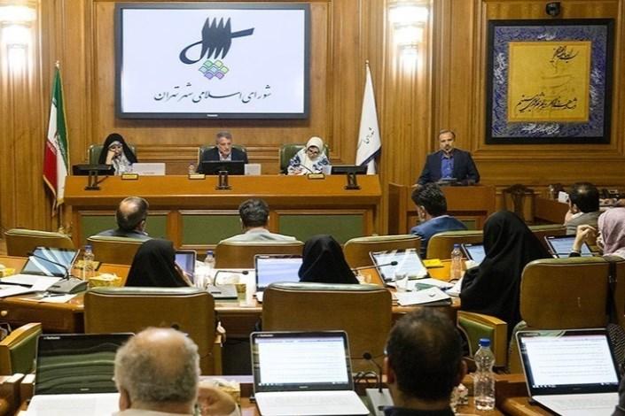 شورایاریهای شهر تهران