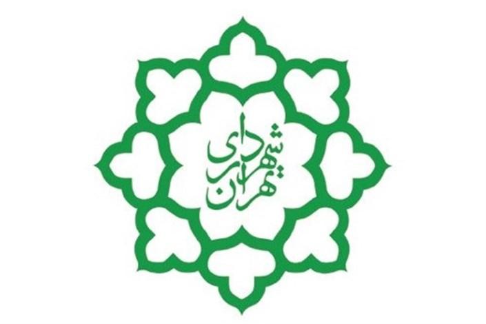 رویکردها و محورهای برنامه ۵ ساله سوم شهرداری تهران تشریح شد