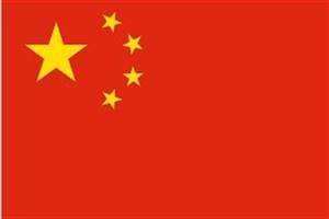 تداوم رکورد شکنی پالایش نفت در چین