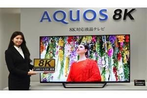 اولین تلویزیون 8K دنیا