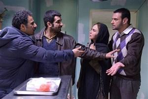 جایزه بهترین فیلمنامه جشنواره مونترال به فیلم «آپاندیس» رسید