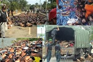 کشتار مسلمانان در میانمار با سکوت نهادهای مدعی حمایت از حقوق بشر دنبال میشود