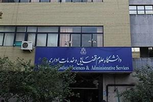 نشست های مشترک بین ایران و ژاپن/طبقه بندی نظام حقوقی