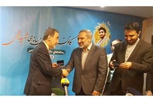 امضاء تفاهم نامه همکاری میان دانشگاه آزاد اسلامی و سازمان بسیج رسانه