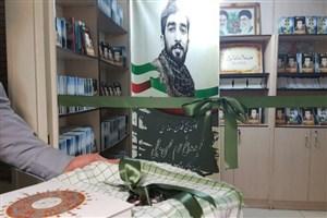 کانون بسیج فعالان رسانه ای شهید حججی افتتاح شد