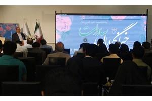 خبرنگاران سادات  وظیفه سنگین تری دارند/ رونمایی از کارت رفاهی خبرنگاران