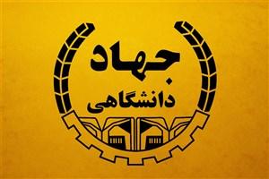 حمایت جهاد دانشگاهی از تولید نمایشهای دانشجویی