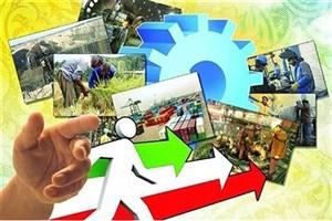 توضیح معاون مرکز آمار درباره رشد اقتصادی بخش های مختلف طی 3 ماهه اول امسال