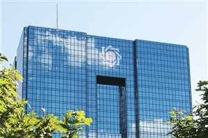 طرح «تحقیق و تفحص از بانک مرکزی» در مجلس کلید خورد