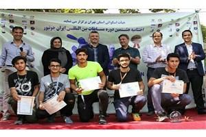 قهرمانان رقابت های بین المللی رده های سنی ایران جونیور مشخص شدند