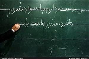 وجود 11میلیون کم سواد در کشور/ تحصیل تا پایان سال دوازدهم اجباری شود