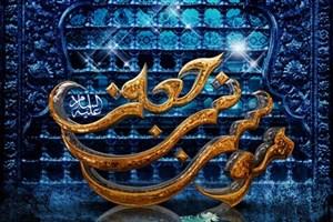 من از آل محمدم که خدای دستور داده  در نماز بر ما درود فرستند