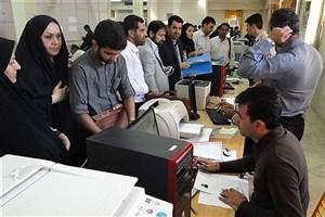 جزئیات ثبتنام پذیرفتهشدگان دکتری بدون آزمون دانشگاه آزاد اسلامی