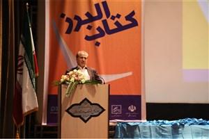 تا پایان سال در همه استانها نمایشگاه کتاب برگزار میشود