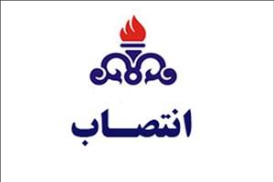 مدیرعامل جدید مدیره شرکت ملی حفاری ایران منصوب شد